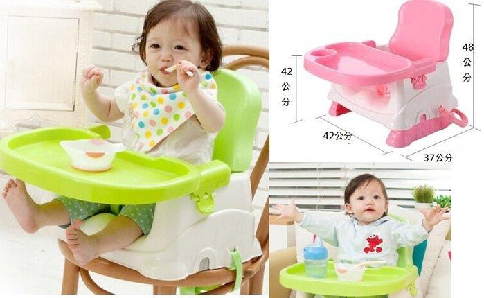 外出多功能摺疊式可攜寶寶小餐椅~超實用~方便攜帶◎童心玩具1館◎