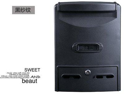 『格倫雅品』別墅歐式戶外鑄鋁報箱郵筒復古家用掛牆帶鎖-黑沙紋