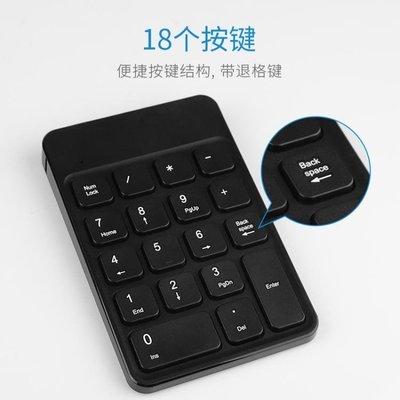 ☜男神閣☞BOW航世 蘋果電腦數字鍵盤 筆記本usb財務有線外接無線小鍵盤充電