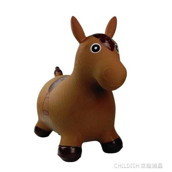 跳跳馬 兒童音樂充氣跳跳馬坐騎加大加厚環保跳跳鹿充氣奶牛寶寶騎馬玩具