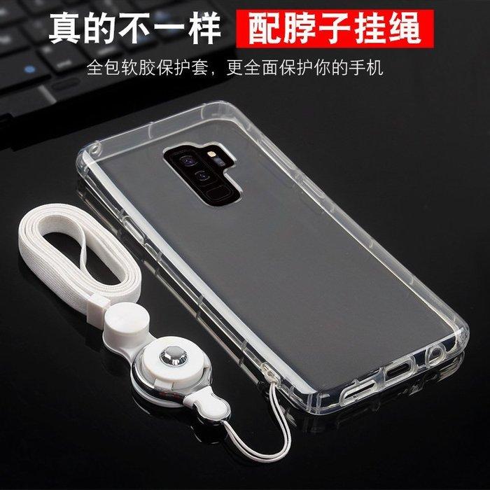 三星 Galaxy S10 Plus 手機殼 S8 s9 矽膠套 s10e保護套 空壓氣墊 防摔 全包 透明軟殼 附掛繩