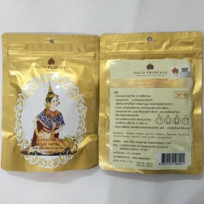 泰國正品 ROYAL 皇家足部貼 泰國10貼 包~ 新官方防偽貼 ~每包 149元~買就送6貼足底貼~另售水感肌 漫妮