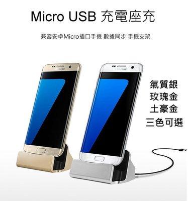 【3C生活家】Micro USB 安卓...