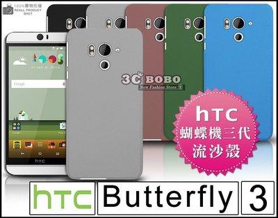 [190 免運費] HTC Butte...