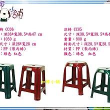 如歸小舖  台灣製 CC06 優的椅 方形高腳椅 釣魚椅 休閒椅 夜市椅 特厚椅