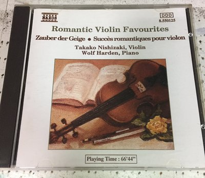 Romsntic Violin favourites, HNH1988年原版CD, 已絕版