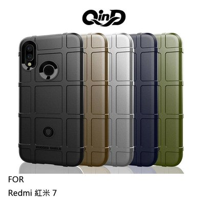 --庫米--QinD Redmi 紅米7/ 紅米 Note7 戰術護盾保護套 背殼 軟殼 TPU套 手機殼 保護殼