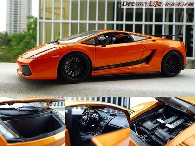 【Maisto 精品】1/18 2007 Lamborghini Gallardo Superleggera 全新價