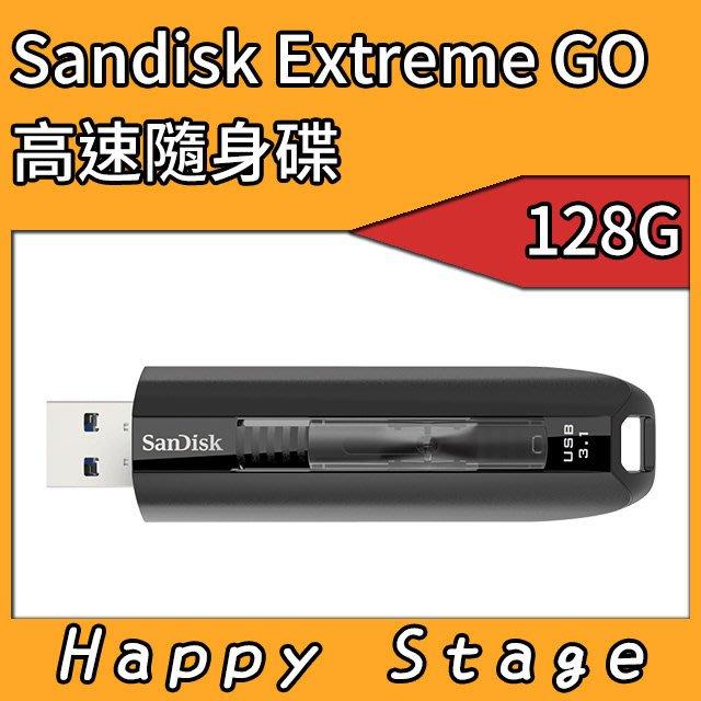 【開心驛站】SanDisk ExtremeGO CZ800 128G 隨身碟 終身保固 讀:200M/s 寫:150/s