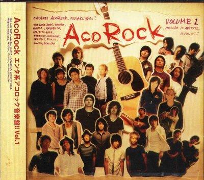 八八 - HAYABUSA Aco Rock 日版 CD - NEW 唄人羽 FUNGO sacra HAYABUSA