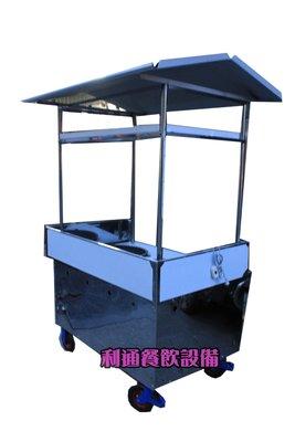 《利通餐飲設備》雙口車仔台 油炸鍋用車台 攤車 移動式攤車