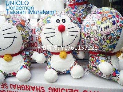 「bn邦妮代購💕」 Uniqlo x Doraemon x 哆啦a夢 村上隆 太陽花 三方聯名 漫畫 娃娃 玩偶 UT