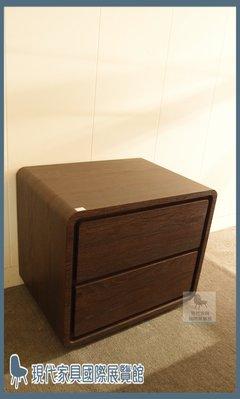 現代家具國際展覽館=精品日月光鐵刀木床頭櫃