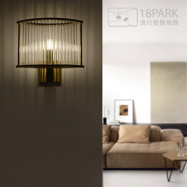 【18Park 】優雅大方 Glass Bar Wall Lamp [ 璃欄壁燈 ]