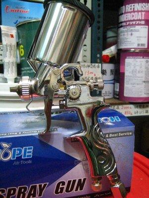 台製 重力式 側杯 小型修補專業噴槍 333F(新品特惠)