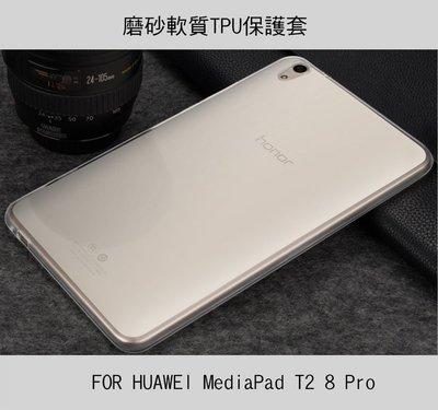 *Phone寶*華為 HUAWEI MediaPad T2 8.0 Pro 軟質磨砂保護殼 TPU軟套 布丁套 保護套