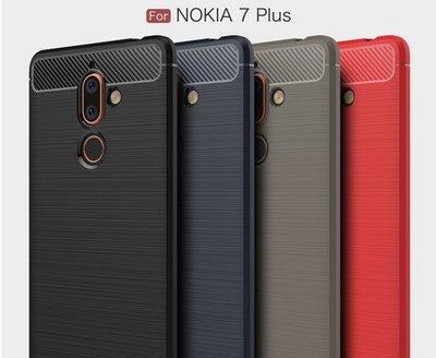 Nokia7Plus/Nokia6.1plus/5.1plus/8/6/5/3.1/2.1保護套 手機殼 保護殼