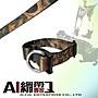 A.I.Q.綑綁帶專家-  LT2335B狗項圈 2.5cm x ...