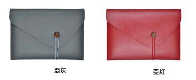 【現貨】ANCASE MSI Summit E13 Flip Evo 吋 信封包雙層皮套電腦筆電包保護包