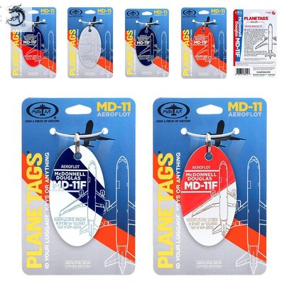 九州動漫 美國PLANETAGS鑰匙扣 麥道MD11F 俄羅斯航空 飛機蒙皮行李牌掛件