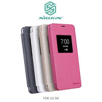 --庫米--NILLKIN LG G6 星韵皮套 開窗 可視來電 智能休眠 側翻皮套 保護套 保護殼 手機套