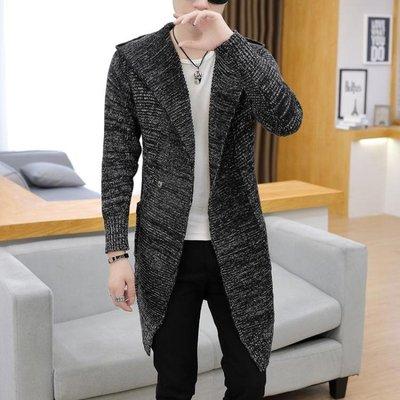 秋季男士正韓毛衣針織衫中長款開衫線衣外套薄款純色風衣款男休閒-小精靈生活館