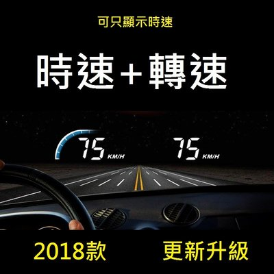 Nissan iTiida March All New Livina A101 OBD2 HUD 白光抬頭顯示器