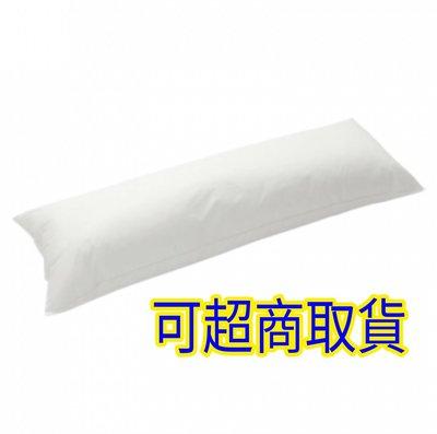 枕心專賣 125×50(棉花1.9kg) 飽滿超軟Q 長型枕心/長條枕心/長枕心/動漫枕心/等身枕心/沙發枕心