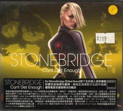 華聲唱片- Stonebridge / Can`t Get Enough  / 全新未拆CD -- 110715