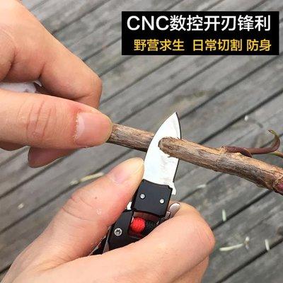 傘繩防身帶刀手鍊戶外多功能生存手環荒野求生刀便攜裝備-蛋蛋年代