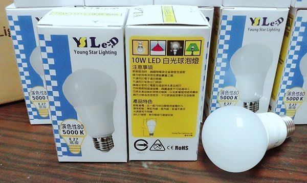 ☆創意特色專賣店☆ 10W LED E27 白光球型燈泡 [1個=100元]