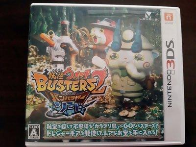3DS 妖怪手錶 剋星2 Busters 2 秘寶傳說 劍版
