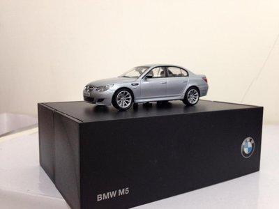 BMW M5 原廠精品 SILVER 銀