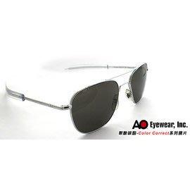 【美國AO】飛官太陽眼鏡 OP57M.BA.CC 霧銀色鏡框 灰色鏡片 57mm  公司貨 JPG 京品眼鏡