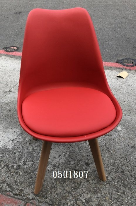 【弘旺二手家具生活館】零碼/庫存 紅色皮面餐椅 辦公椅 電腦椅 吧台椅 洽談椅 休閒椅-各式新舊/二手家具 生活家電買賣