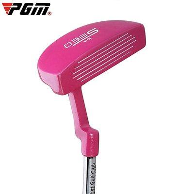 【特價優惠】青少年推桿高爾夫球桿 Teenagers putter golf clubs兒童球桿