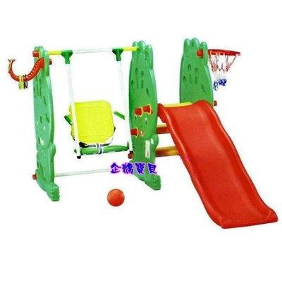 @企鵝寶貝@台灣製~ 兒童樂園在我家....