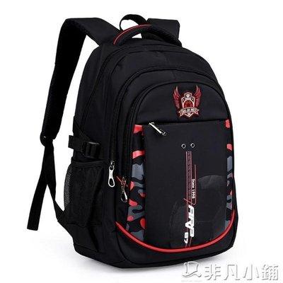 韓版初中學生書包男雙肩包小學生男生校園旅行背包   全館免運