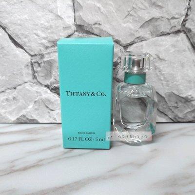 Tiffany & Co. 同名 女性淡香精 5ML 小香 ✪棉花糖美妝香水✪
