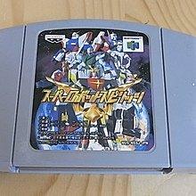 【小蕙生活館】N64日版卡帶 ~ 超級機器人大戰 靈魂格鬥