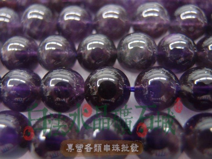 白法水晶礦石城         巴西 天然- 深紫  紫水晶 10mm 礦質    串珠/條珠  首飾材料