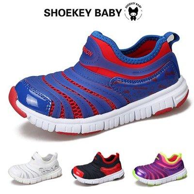 *兩雙免運*兒童鞋子男童毛毛蟲運動鞋網鞋透氣網面夏季22-38號