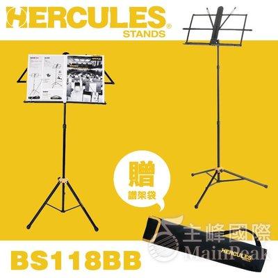 【贈譜架袋】 Hercules 海克力斯 摺疊小譜架 附譜袋 (BSB002) 三段式設計 BS118BB