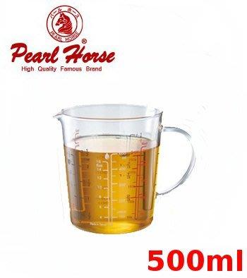 寶馬牌 500ml 玻璃料理杯 可微波 可作為烘培用測量器具