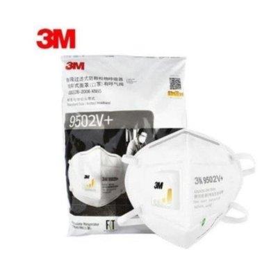 【六六賣場】3M N95口罩 9501+ 9502+ 25入/包 防塵防霧霾 透氣環保口罩 防護口罩 防飛沫
