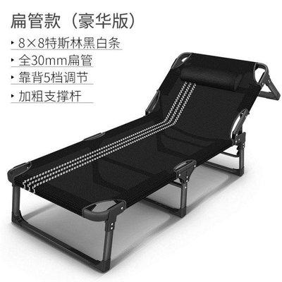 享趣折疊床單人家用辦公室午睡躺椅陪護成人懶人簡易多功能午休床