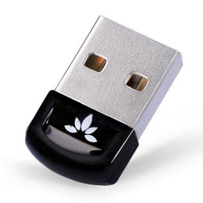 【開心驛站】Avantree 迷你型USB藍牙發射器(DG40S) 藍牙4.0 贈BlueSoleil IVT驅動軟體