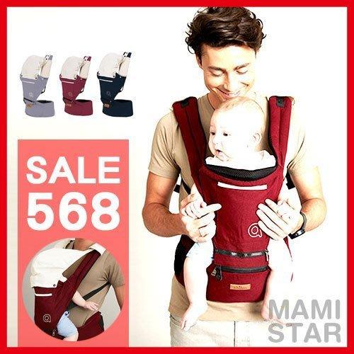 現貨O快速 雙向坐椅式抱嬰揹帶 腰凳+雙肩背袋【4M110804】