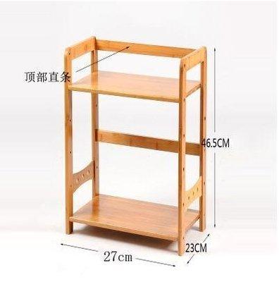 【優上】竹廚房多功能調味調料瓶雙層架 實木置物架收納儲物小架子「加寬兩層27長」