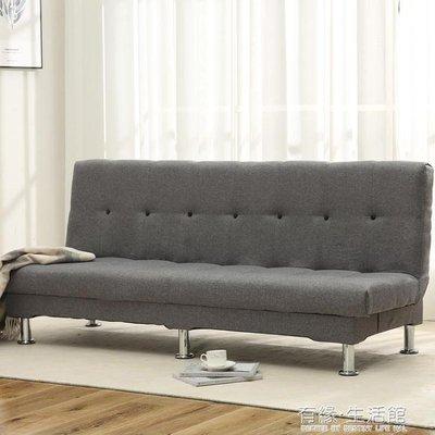 摺疊沙發床兩用小戶型客廳多功能出租房雙人三人簡易懶人布藝沙發 【可開發票 精品社】